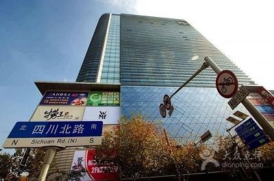 Shanghai Int'l Plaza