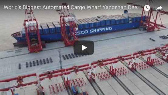 Shanghai automation