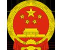 China NVOCC License